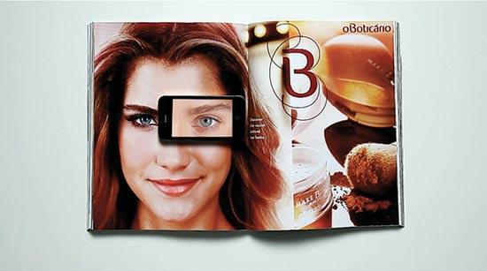 קמפיין איפור / צלם: יחצ